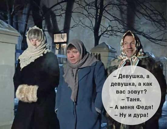 #podarkoff #vip #vippodarki #подаркоффру #подарки #подарок #gifts #russia #Россия #beautiful #сувениры #юмор #смешно #шутки