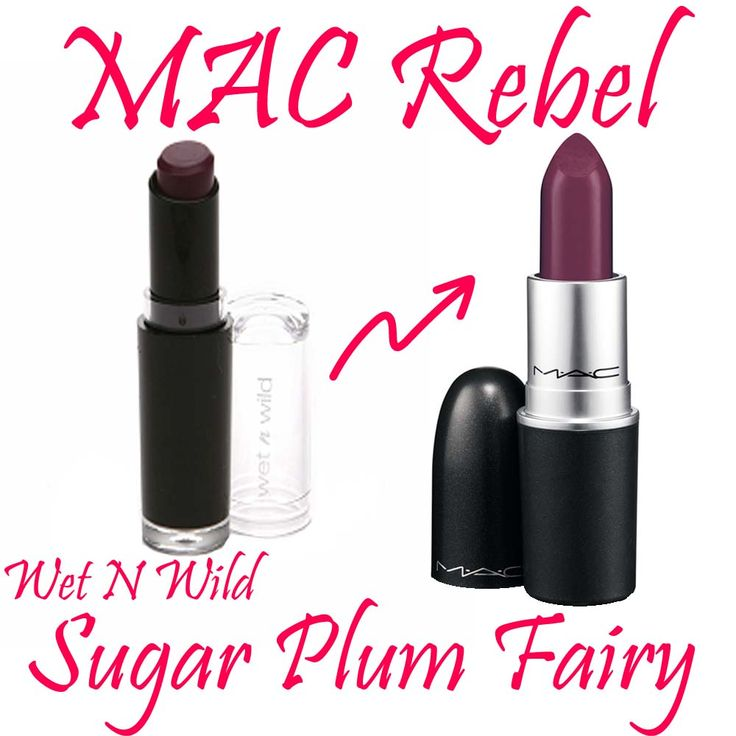 MAC Rebel Dupe! Wet n Wild Sugar Plum Fairy Mega Matte Lipstick. Really close dupe! #dupe #macdupe #lipstickdupe www.lipstickdupe.com