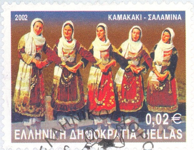Kamakaki , a folk dance from Salamis, 2002 - Greece - Dora Stratou Theatre