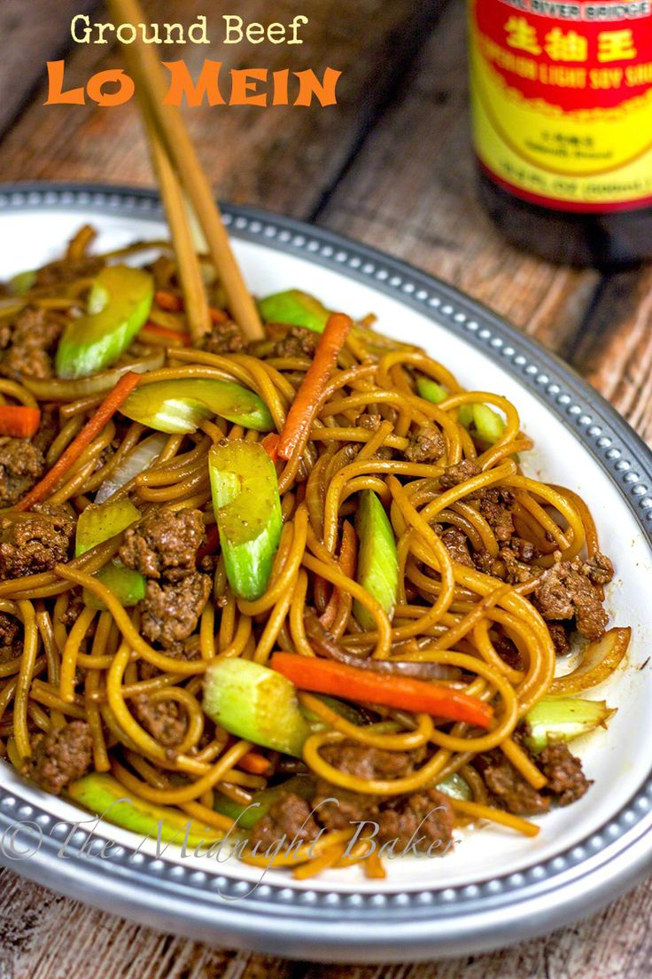 Ground Beef Lo Mein  8 oz lean ground beef 1 stalk celery or bok choy, sliced 1/4 cup baby carrots, julienne 1/4 cup sliced onions 1 clove garlic, minced 1 tbs light soy sauce* 1 tbs oil 1/2 tsp sugar 1/2 tsp salt 8 oz spaghetti (dry) Sauce: 1 tbs dark soy sauce** 1 tbs Chinese rice wine or dry sherry 1 tsp dark sesame oil Print a Coupon for Fortify™ Probiotics    *Light soy sauce is not the sodium-reduced soy sauce. It is an actual product. Major major brands of soy sauce closely ...