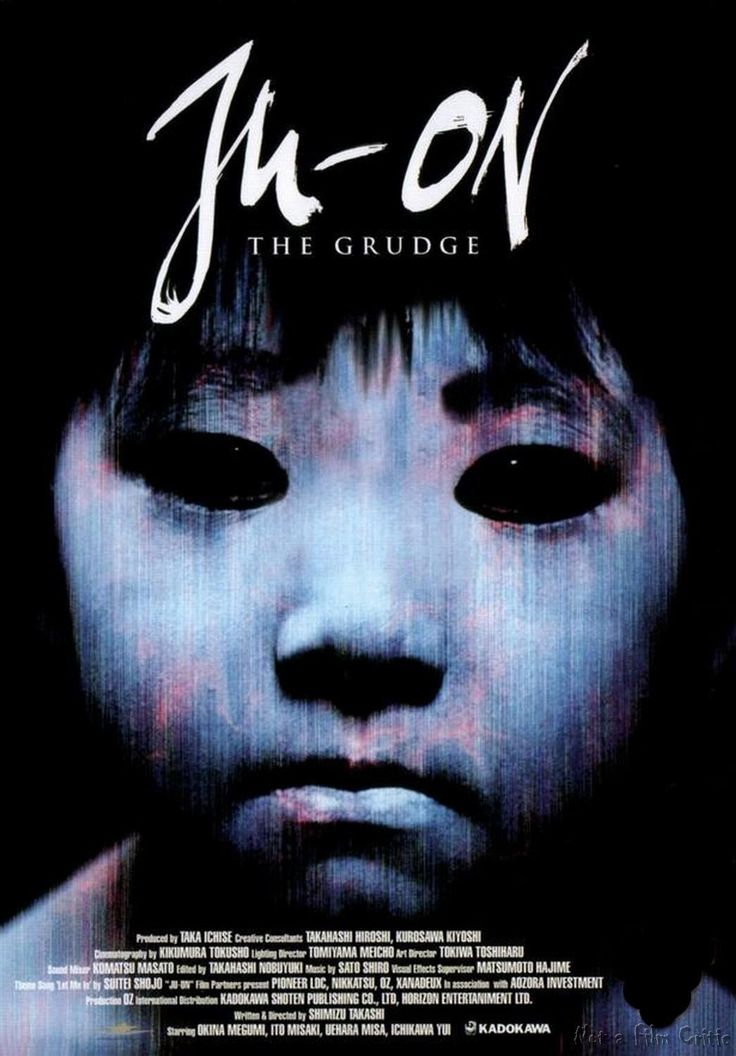 Ju-on: The Grudge - Ju-on & The Grudge Wiki - Wikia