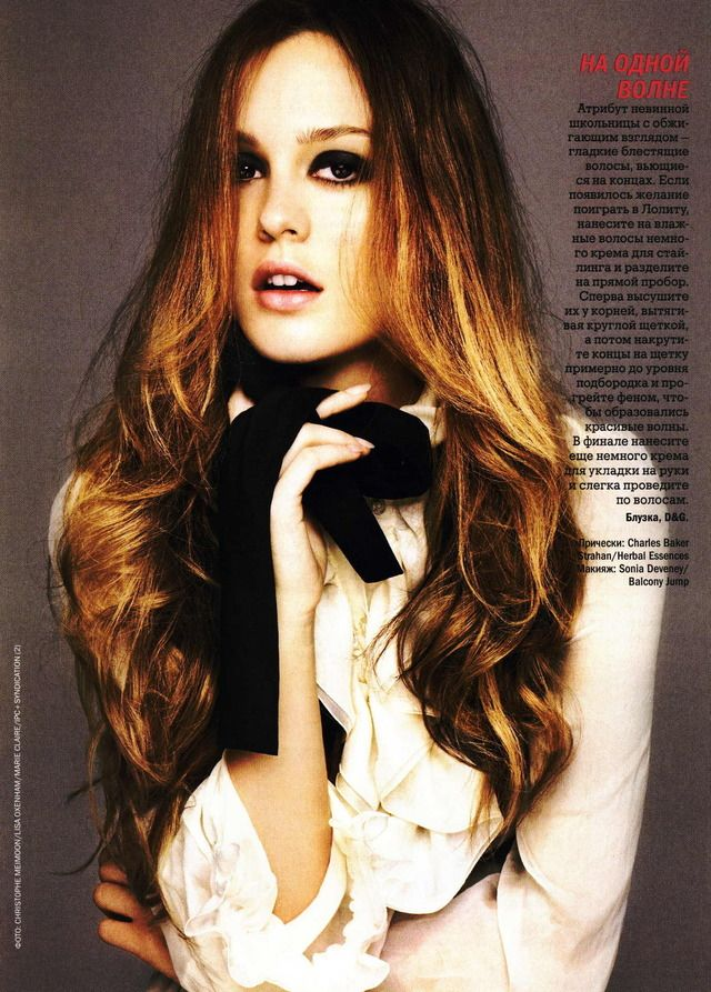 Glamour Russia Editorial Leighton Meester Photographed by Lisa Oxenham, September 2011 Shot #3
