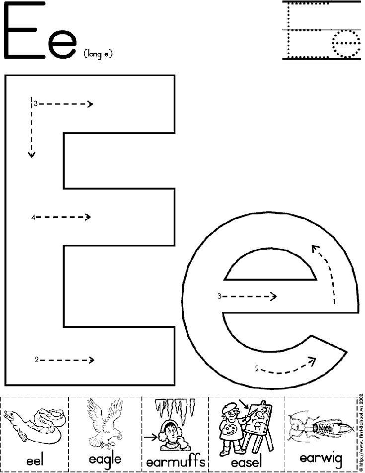 alphabet letter e worksheet standard block font preschool printable activity early. Black Bedroom Furniture Sets. Home Design Ideas