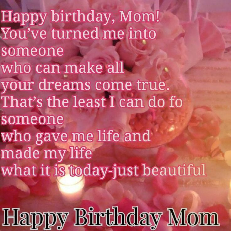 Happy Birthday Mom Quotes From Son In Hindi: Best 25+ Birthday Wishes For Mom Ideas On Pinterest