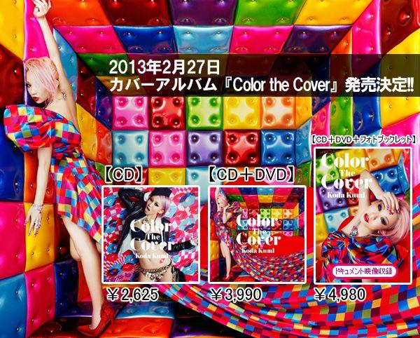 #KodaKumi [] Color the Cover