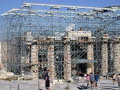 Restauracja (architektura) – Wikipedia, wolna encyklopedia