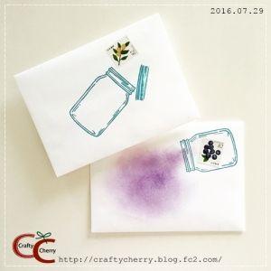 Crafty Cherry * envelope jar / Jar Of Love Photopolymer Bundle(スタンピン・アップ)