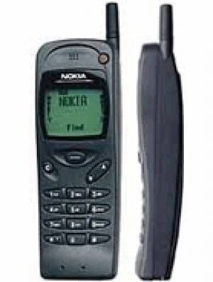 Sell My Nokia 3110 NHE-8 Compare prices for your Nokia 3110 NHE-8 from UK's top mobile buyers! We do all the hard work and guarantee to get the Best Value and Most Cash for your New, Used or Faulty/Damaged Nokia 3110 NHE-8.