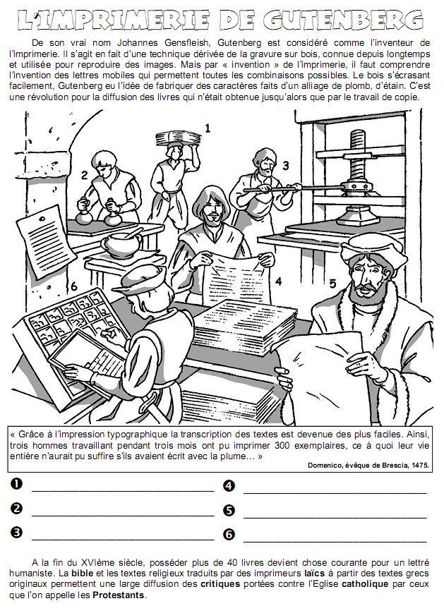 Imprimerie_Gutenberg