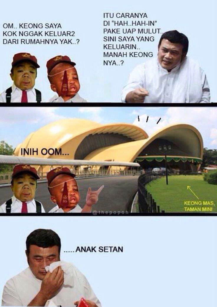 Keong