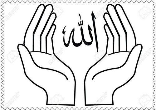 99 Noms et Attributs d'Allah en images