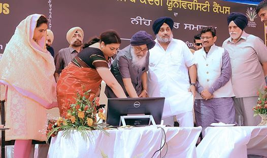 DEPUTY CM ANNOUNCES ONE LAKH NEW JOB FOR YOUTH COUNTRY AND LAUDS MODI FOR OROP. #parkashsinghbadal #shiromaniakalidal #sad #development #jobs #education