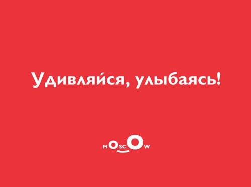 moscow branding :)