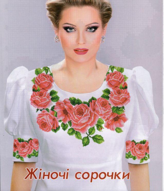 Gallery.ru / Фото #68 - 133 - markisa81
