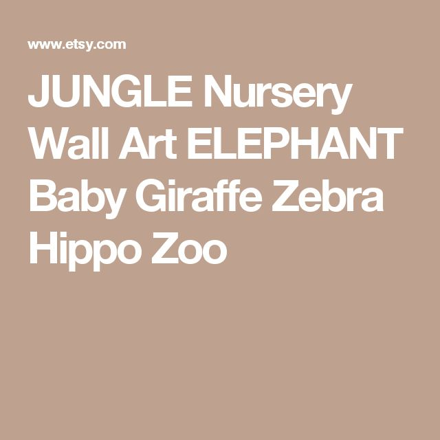 JUNGLE Nursery Wall Art ELEPHANT Baby Giraffe Zebra Hippo Zoo