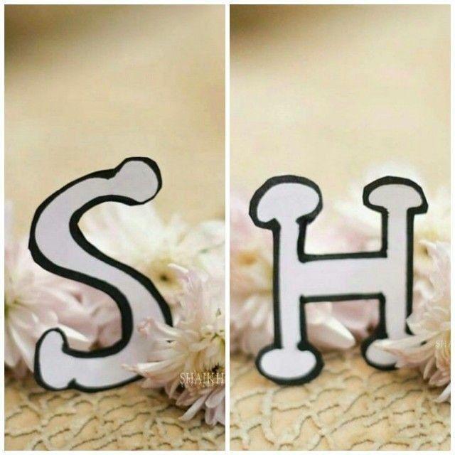 S H Love Alphabet Images Alphabet Design Stylish Alphabets