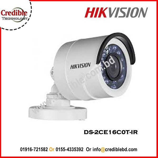 IP camera price, cctv camera price, Access control system in Bangladesh, wireless home security cameras, access control security systems.