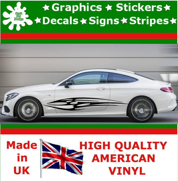 10 high car side stripes graphic decal vinyl sticker van auto rally race f2 103