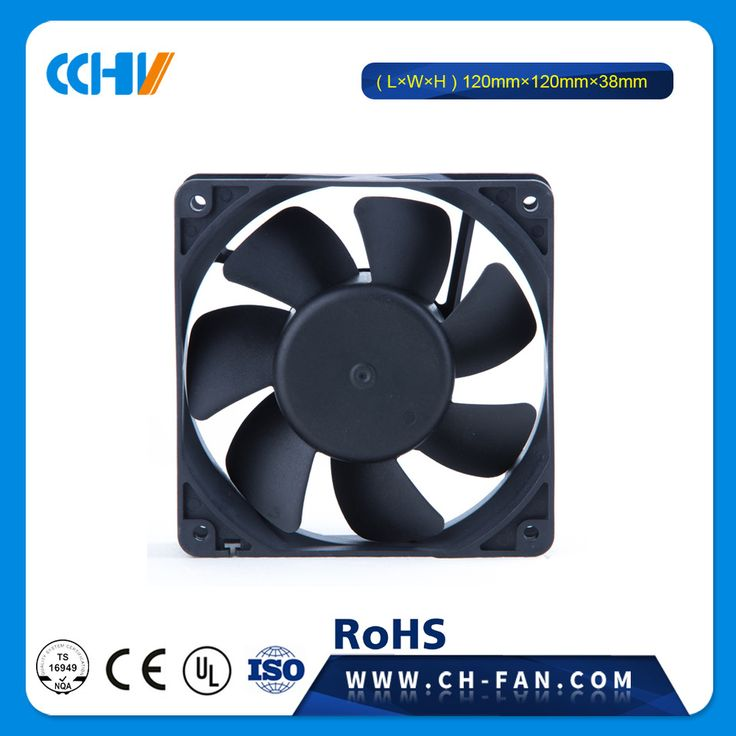 small air cooler large air flow 120mm dc 12v axial brushless fan