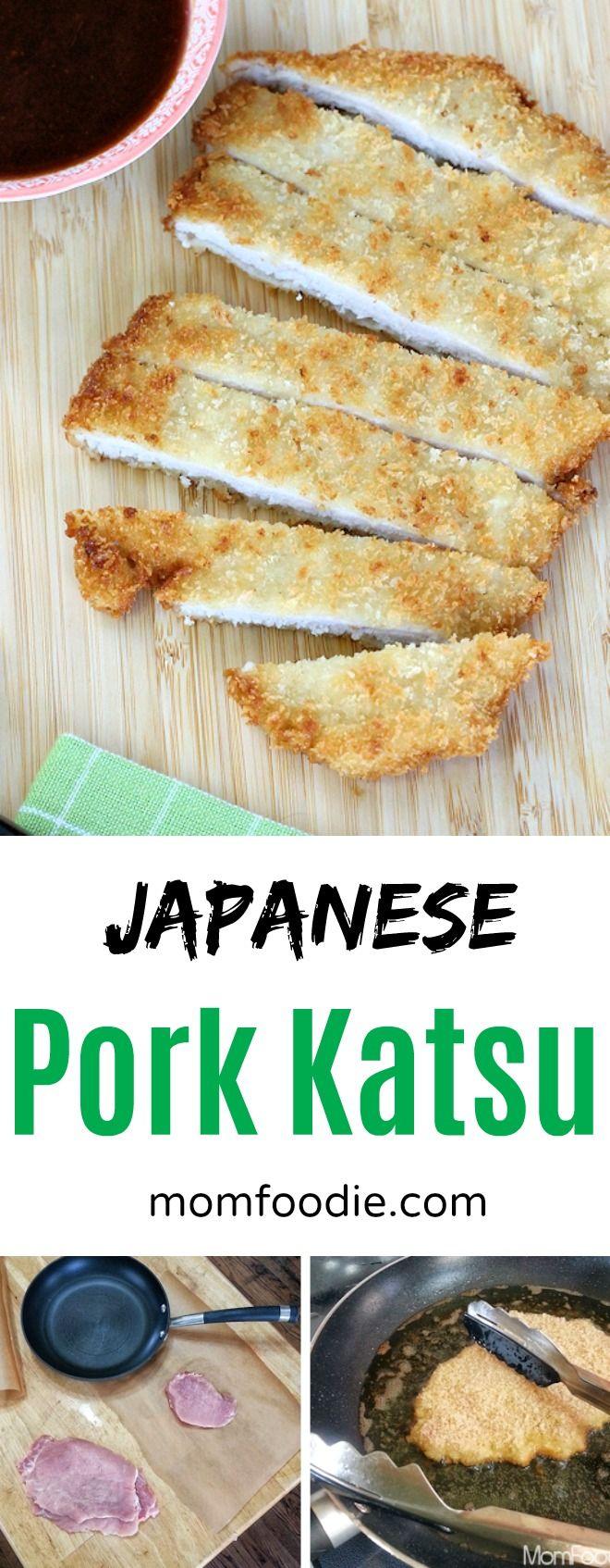 Pork Katsu Recipe : Easy Japanese Pork Tonkatsu Breaded Cutlets with Katsu sauce, kids will love. #japanesefood #porkrecipes via @MomFoodie