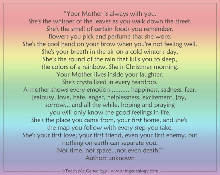 momma the dentist and me by maya angelou essay