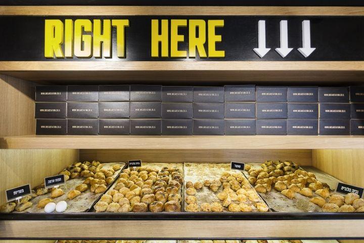 Bread Station store by Dana Shaked, Ramat Gan – Israel » Retail Design Blog