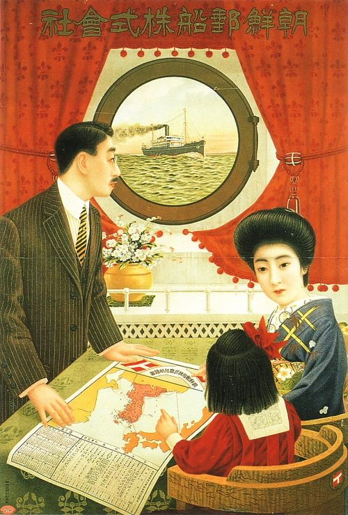 Japanese steamship travel poster