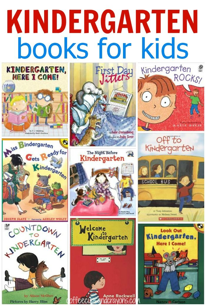 Kids' Books about Starting Kindergarten by coffeecupsandcrayons #Books #Kids #Kindergarten