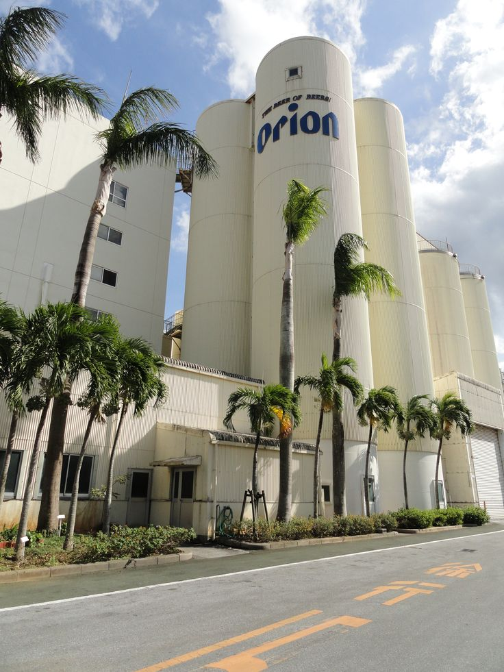 Orion Beer Factory, Okinawa.