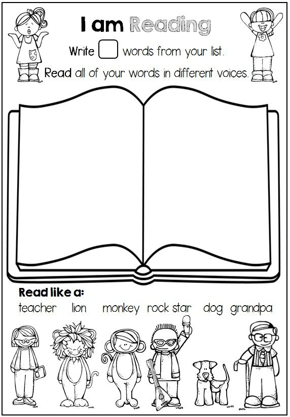 Printables for any Word List sample page >>> Write then read words in different voices. http://cleverclassroomblog.blogspot.com.au/2014/04/printables-for-any-word-list.html