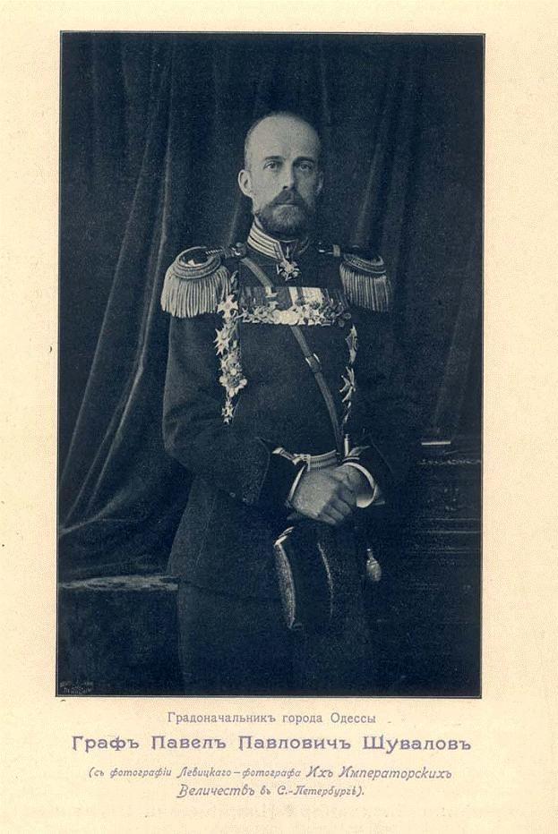 Шувалов, Павел Павлович