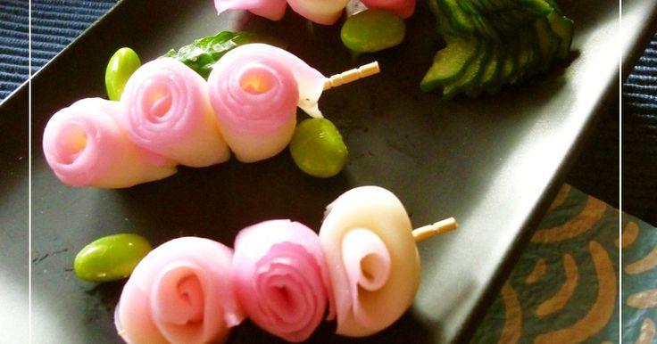 ピーラーでうすくスライスしたかまぼこで作ったお花をピックに刺しました♡お弁当等にどうぞ❀ 2012.7.11話題入り感謝