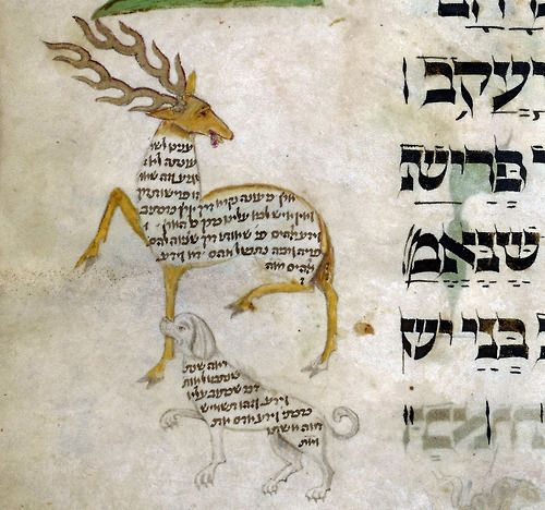 Haggadah deer and Haggadah dog carmen figuratum, Haggadah for Passover (the 'Ashkenazi Haggadah'), Germany ca. 1460. BL, Additional 14762, fol. 14r