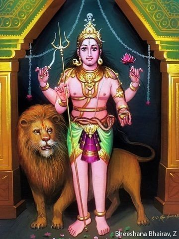 Sri Bheeshana Bhairavar