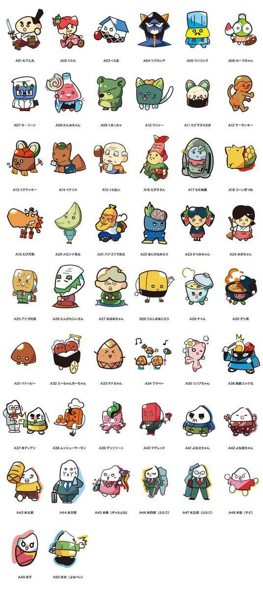 【画像あり】くら寿司のキッズ向け販促漫画の内容重過ぎワロタwwwwwwwwwwwwwwwwwwww