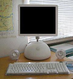 Komputer – Wikipedia, wolna encyklopedia