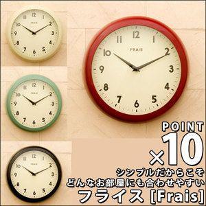 掛け時計フライス[Frais]壁掛け時計掛時計ウォールクロックおしゃれインテリア雑貨デザイン時計インテリア雑貨シンプル【ポイント10倍10P02Dec11】