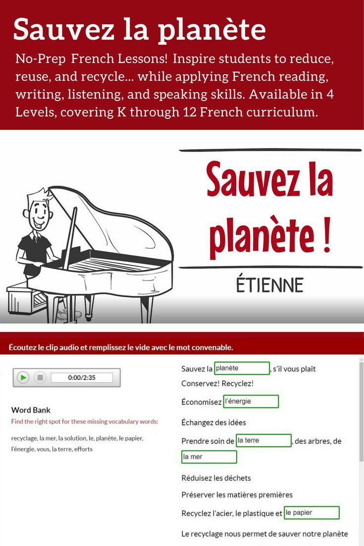 No-Prep French Lessons! Fully online, interactive activities and tests available in 4 Levels, spanning K to 12 curriculum expectations. Try it FREE today!
