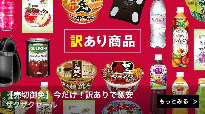NTTドコモのスマートフォン向けポータルサイト「dメニュー」。ニュース、地図、占い、アプリ、音楽、動画、書籍など「スマホ・ライフ」を楽しむための幅広く魅力的なコンテンツを豊富に用意。