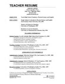 high school teacher resume sample