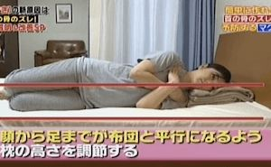 肩こりを改善する玄関マットで作る安眠枕の作り方