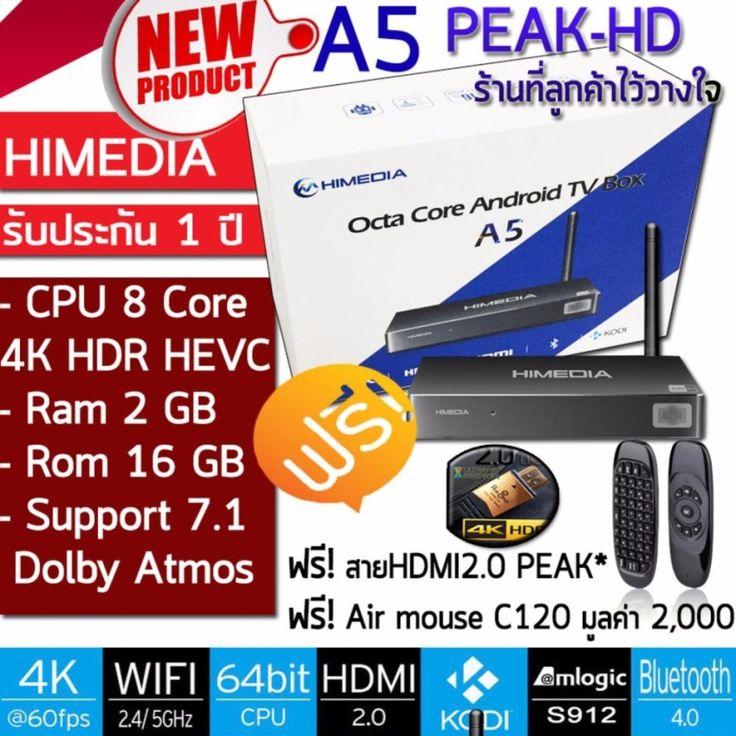 รีวิว สินค้า HIMEDIA A5 ใหม่ ปี 2017 Android Box 8 Core Amlogic S912 Chipset Ram 2 GB Rom 16 GB + พร้อมสาย HDMI 2.0 PEAKHD 4K HDR + Air mouse C120 และ HD Player ⛳ ลดพิเศษ HIMEDIA A5 ใหม่ ปี 2017 Android Box 8 Core Amlogic S912 Chipset Ram 2 GB Rom 16 GB   พร้อมสาย HDMI 2 ด่วนก่อนจะหมด   seller centerHIMEDIA A5 ใหม่ ปี 2017 Android Box 8 Core Amlogic S912 Chipset Ram 2 GB Rom 16 GB   พร้อมสาย HDMI 2.0 PEAKHD 4K HDR   Air mouse C120 และ HD Player  ข้อมูลเพิ่มเติม…