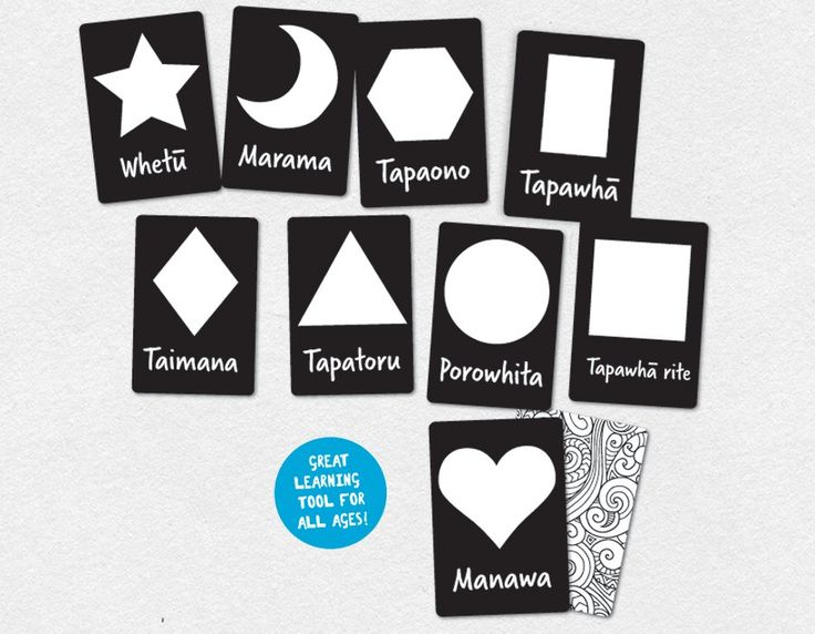 High Contrast Shapes Flash Cards