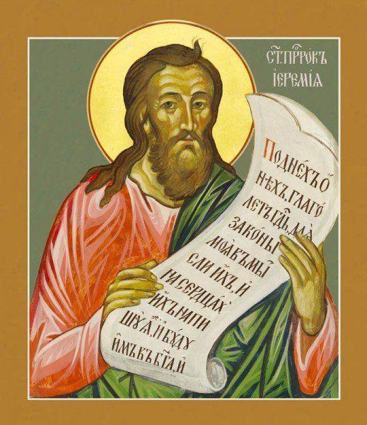 http://damascenegallery.com/wp-content/uploads/2013/12/496-prophet-jeremiah-ak-24-800-519x600.jpg