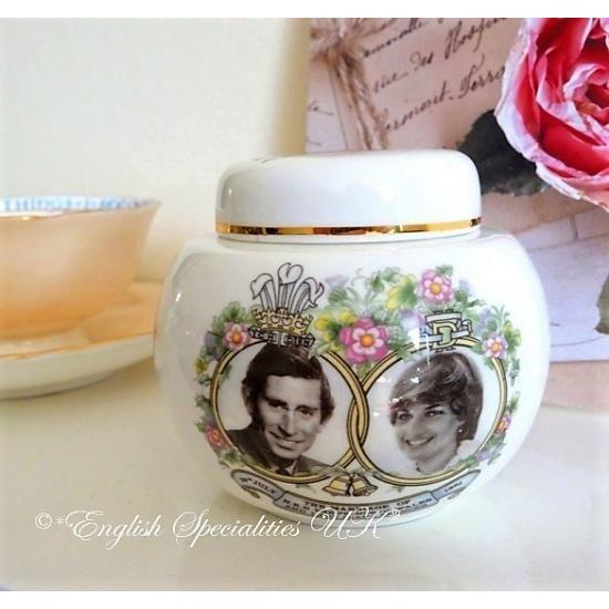 Prince Charles & Lady Diana Royal Wedding Jar 1981 ヴィンテージ プリンスチャールズ&レディダイアナ ロイヤルウエディング ジャー