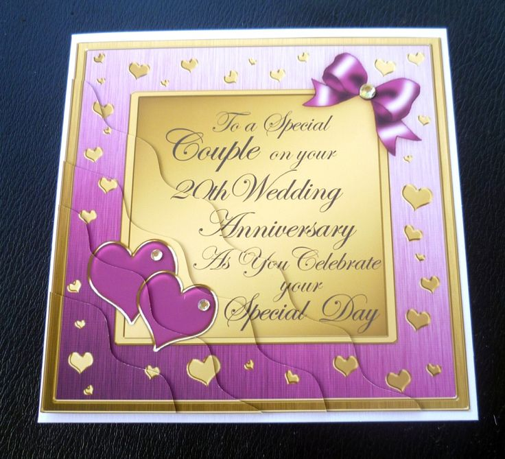 Wedding Anniversary Wishes: 20th Wedding Anniversary Wishes, Messages And Quotes