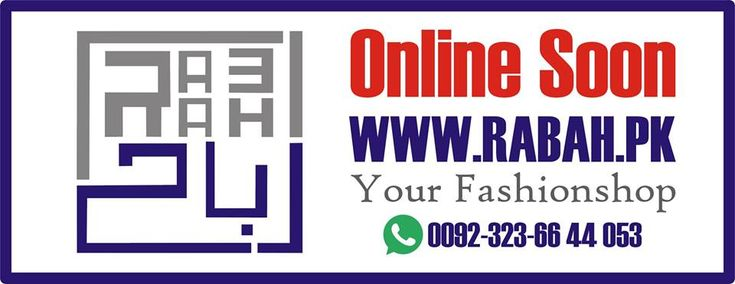 Website coming soon. Fashion shop and technology place for all. Get amazing discounts and offers from RABAH