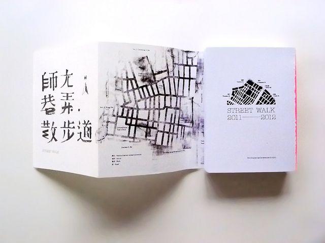 by 廖韡, via Flickr