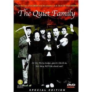 """""""The quiet family"""" di Kim Jee-woon"""
