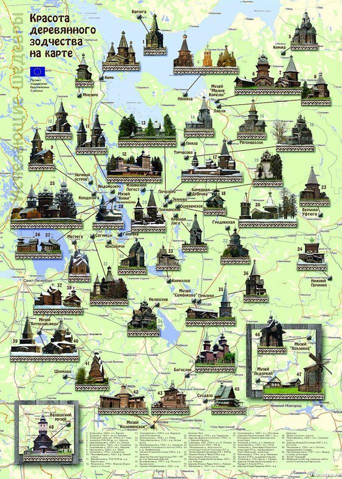 Карта деревянного зодчества России